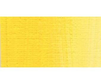 Õlivärv Lukas 1862 - Permanent Yellow Light, 37ml