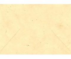 Ümbrikud Nepaali paberist C6 - loodusvalge, 10tk